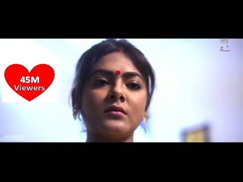 Naughty Boudi | Bengali Short Film | Pradip | Bangla Movie 2018 | BPE thumbnail