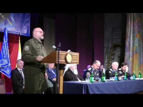 Большой Круг Терского Казачьего Войска 14 сентября 2013г.