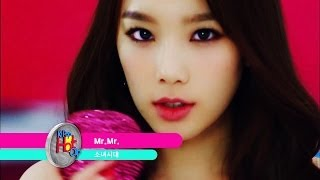 소녀시대(Girls' Generation) - Mr.Mr. [K-Pop Hot Clip]