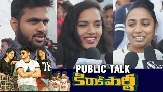 Kirrak Party Movie Public Talk and Review | Kirrak Party Review and Ratting | Nikhil's Kirrak Party