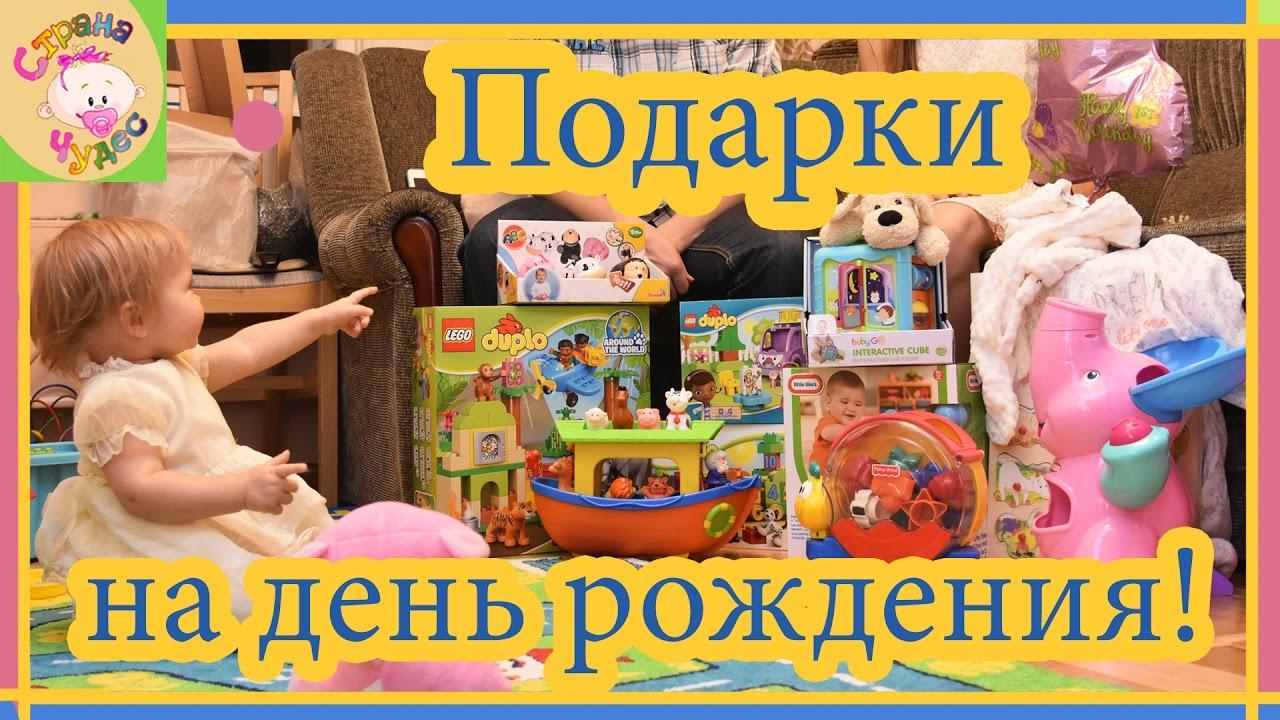 Подарок на день рождения ребенку на 1 год 3