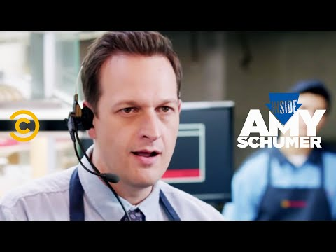 Inside Amy Schumer -