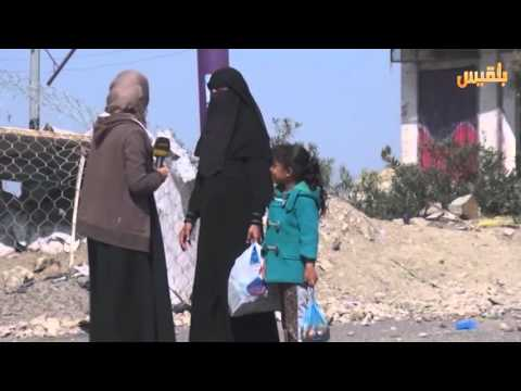 فيديو : منفذ الدحي أو ما يعرف بمعبر الموت في تعز