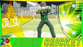 Ashes Cricket Career Mode 39 2nd T20I Pakistan Vs Australia 4K XB1 X