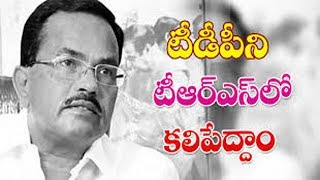 Motkupalli Narasimhulu Sensational Comments || It is better to merge TDP with TRS