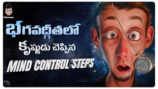 How to Control Your Mind and Emotions In Telugu   Lord Krishna Teachings In Telugu   LifeOrama