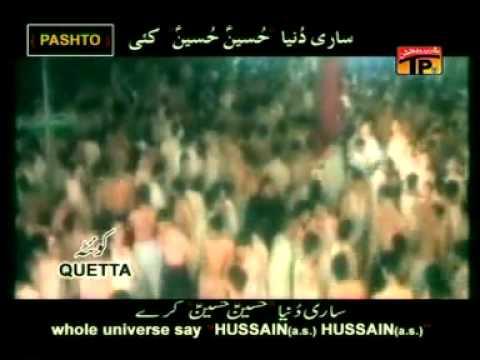 Farhan Ali Waris Noha 2011 Sari Duniya Hussain Hussain Kare.mp4 video