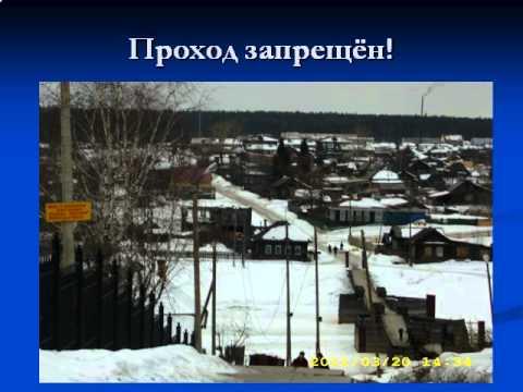 """Алеся Турунцева """"Верхотурские мосты"""""""