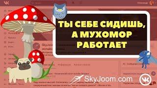 Автоподтверждение вступления в группу ВКонтакте и другие штуки