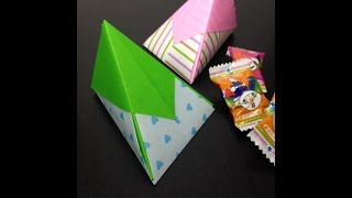 Two Paper Candy Box 2枚で作る小物入れ