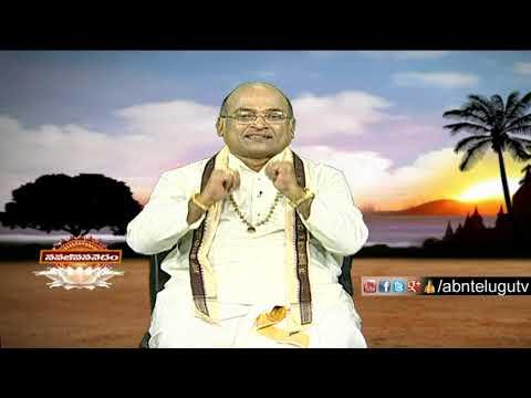 Garikapati Narasimha Rao | Nava jeevana Vedam | Episode 1374 | ABN Telugu