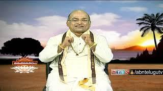 Garikapati Narasimha Rao | Nava jeevana Vedam | Episode 1374