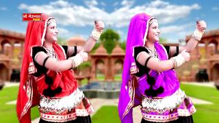 ममता कोटा का सुपरहिट सांग - दर्शन दो देव जी - Latest Rajasthani Devji DJ Song 2018