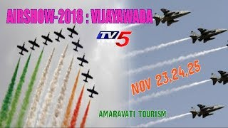 AP Govt to Conduct Air Show From Nov 23rd to 25th in Vijayawada