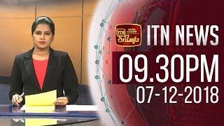 ITN News 2018-12-07 | 09.30 PM