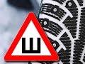 В России вступили в силу изменения в Правила дорожного движения