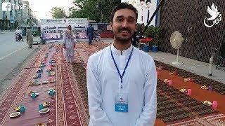 TARS Foundation   Iftaar Dastarkhwan 2018   Volunteers Message Series   Message by Syed Waqar