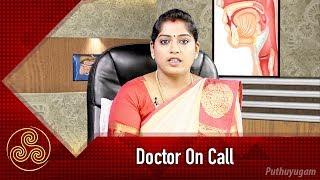 உடல் பருமன் ஏற்படுவது ஏன்? | Obesity | Doctor On Call | 19/11/2018 | PuthuyugamTV