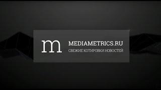 Digital мнение. Реклама, маркетинг и правовое регулирование в Интернете. РИФ+КИБ 2016..