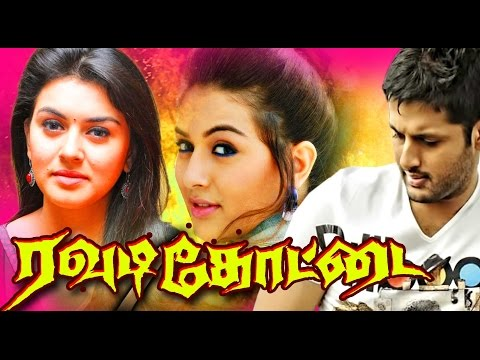 Tamil Movies 2014 Full Movie New Releases Rowdy Kottai |Tamil Full Movie HD |Hansika Motwani