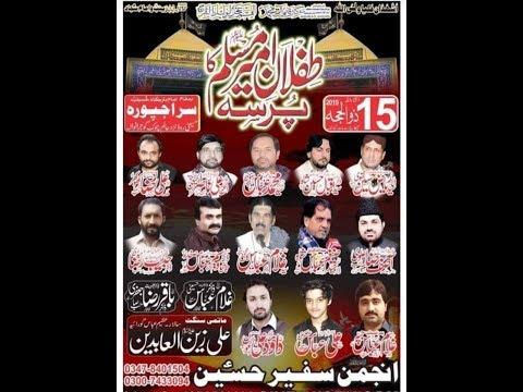 Live Majlis-e-Aza 16 August  2019 fatomad janah Rode gujranwala