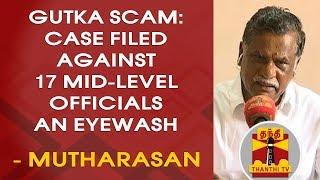 "Gutka Scam : ""Case Filed Against 17 Mid-Level Officials an Eyewash"" - Mutharasan, CPI"
