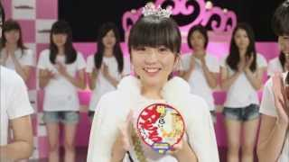 Spot Japonés Udon Kitsune Mochi White