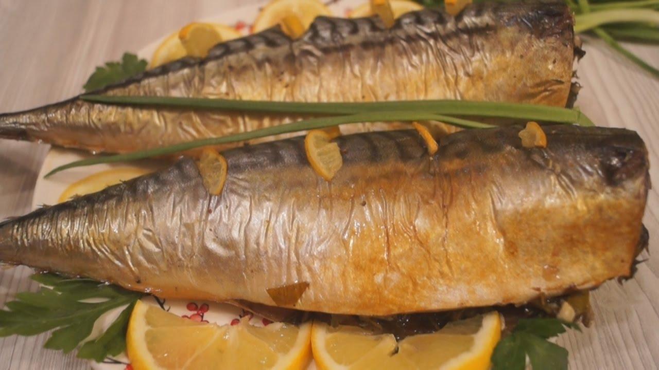 Нежная скумбрия запеченная в духовке в фольге рецепт
