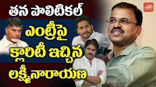 EX CBI JD Lakshminarayana Gives Clarity About His Political Entry