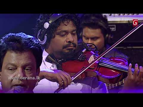 Sulaga Nuba Wage - Karunarathna Divulgane @ Derana Singhagiri Studio ( 28-07-2017 )