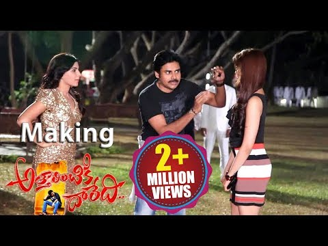 Attarintiki Daredi Movie Making || After Party Pranitha Samantha And Pawan Kalyan || HD