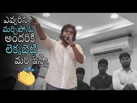 FULL SPEECH: Pawan Kalyan Heart FULL Speech | Janasena Party Videos | Daily Culture
