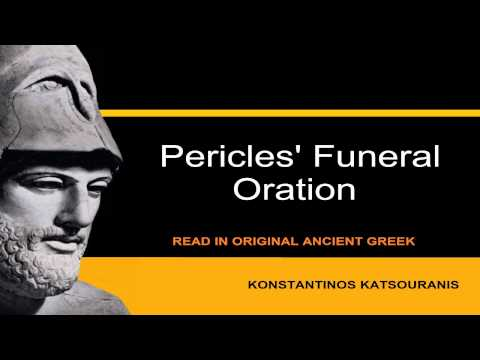 an analysis of the passage the funeral oration of pericles Pericles' funeral oration pericles' was called upon to eulogize those men who died for athens at the first stage of the peloponnesian war.