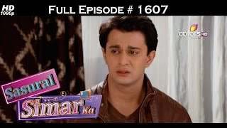 Sasural Simar Ka - 12th September 2016 - ससुराल सिमर का - Full Episode (HD)