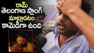 Ismart Shankar Movie Honest Public Talk | Ram Pothineni Fans Disappointed | Filmylooks