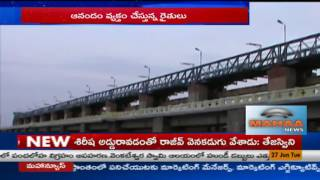 Rs. 450 Cr approved for Bhairivani Tippa Project | Farmers Happy over Govt Decision