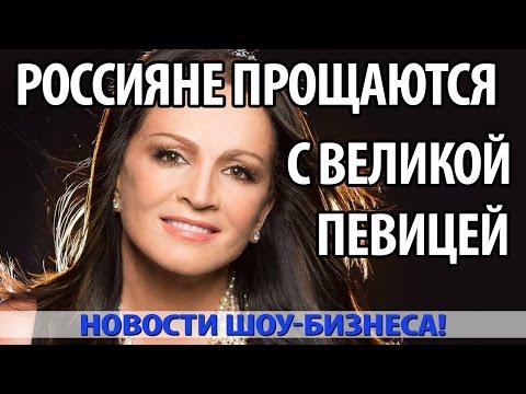 Последние новости шоу бизнеса в Украине 2018 СЕГОДНЯ