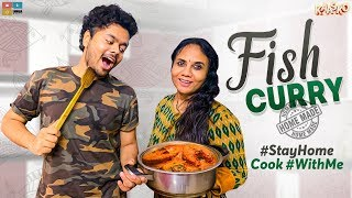 NIKHIL's MOM || FISH CURRY AT HOME || #StayHome Cook #WithMe | Kaasko | Tamada Media