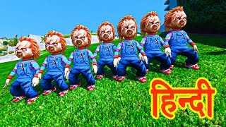 GTA 5 - Michael Ke Ghar Chucky's Ka Hamla