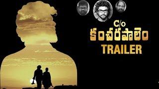 c/o kancharapalem movie trailer | Rana Daggubati | Sukumar | Krish | Suresh Productions