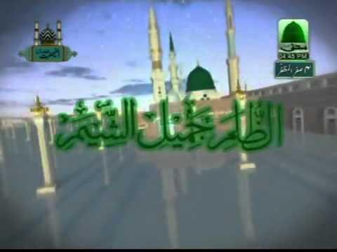 Darood-e-taj درودِ تاج By Mushtaq Qadri. video