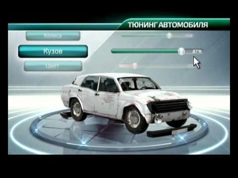 Virtual Car Tuning Games