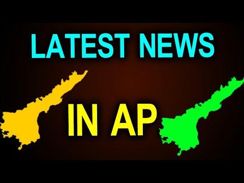 Ap CBI Midnight Raid On Vijay Sai Reddy's Illegal Assests See What They Found   Taja 30  