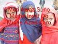 Protest Against Emergency In Pakistan Meri Awaz Suno image