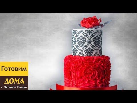 Изумительно красивый торт с розой. Сборка и украшение торта мастикой