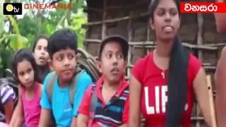 BANDU SAMARASINGHE in WANASARA Sinhala Full Funny Movie