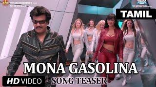 Lingaa - Mona Gasolina Song Teaser