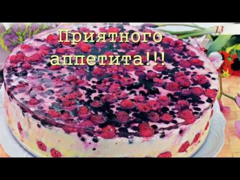Новогодние торты, новые рецепты тортов на НОВЫЙ ГОД 2018. Йогуртовый торт. Yoghurt Cake. NEW YEAR