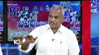 జనం చెంతకు..| Debate On Bahujan Left Front and Political Heat In Telangana