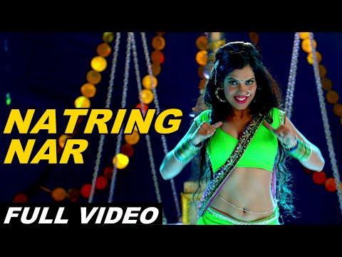 Natring Nar - Punha Gondhal Punha Mujara - Full Video - मराठी गाणी -...